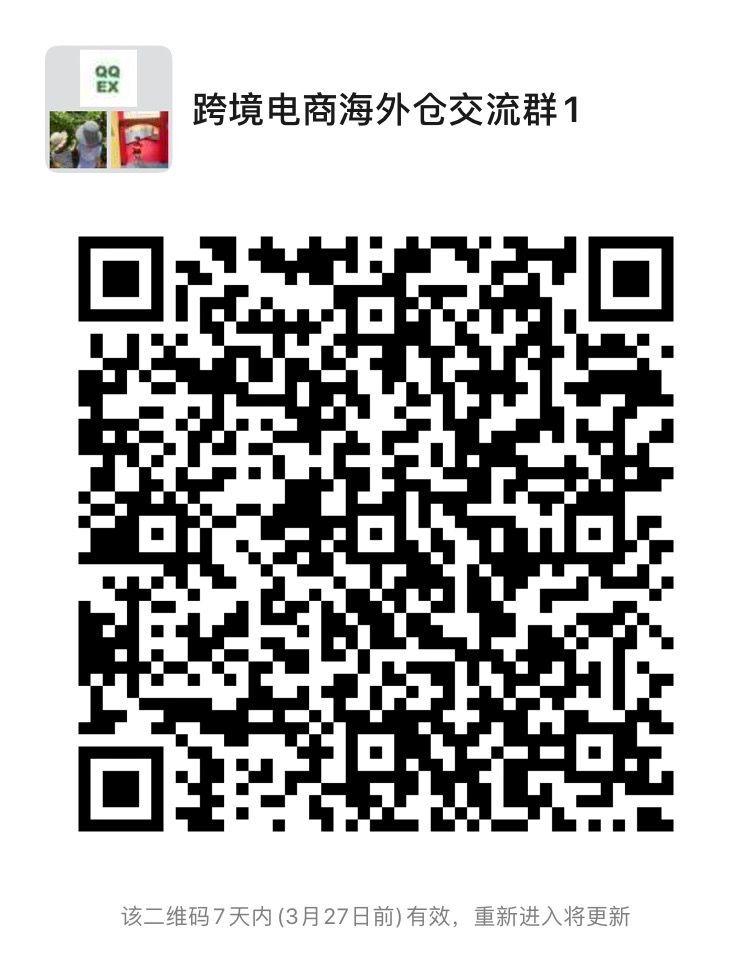 QQ图片20210320141503.jpg